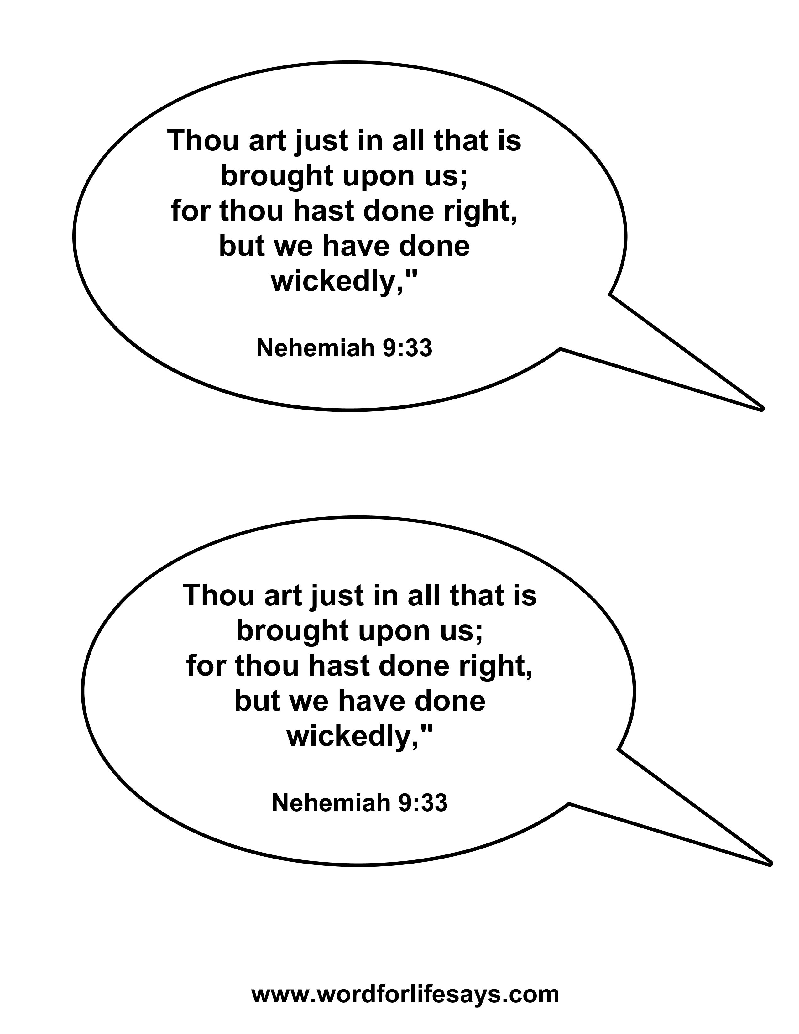Nehemiah 9 Coloring Pages | Coloring Pages