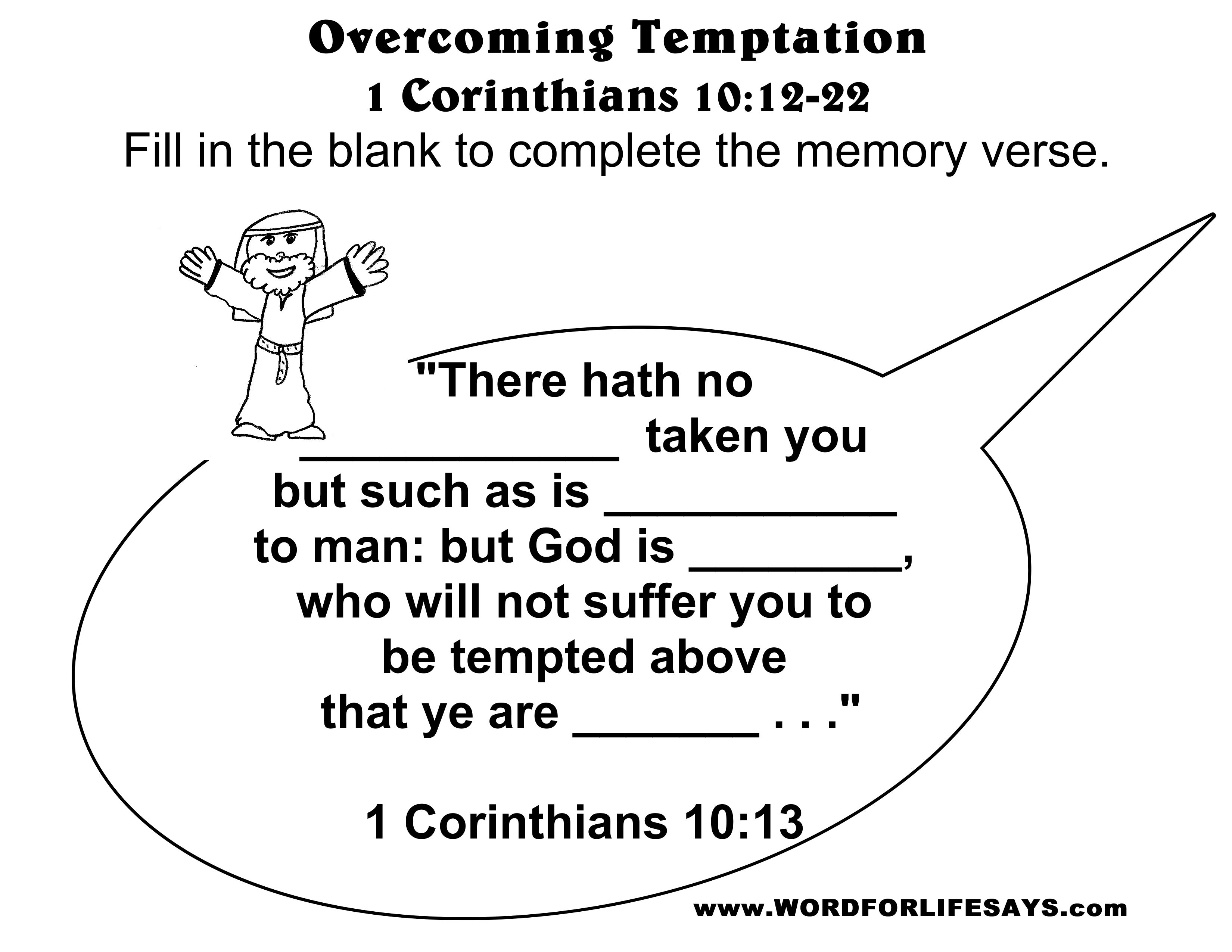 Overcoming Temptation Fill In The Blank Memory Verse 001