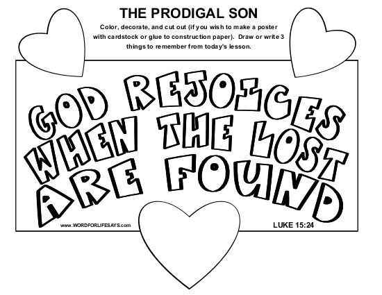 "The Prodigal Son"" Sunday School Lesson, Luke 15:11-24 