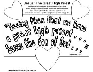 jesus-the-great-high-priest-draw-the-scene-001