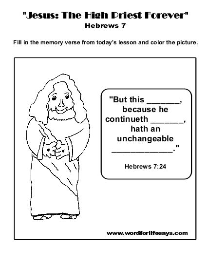 high priest coloring pages - photo#25