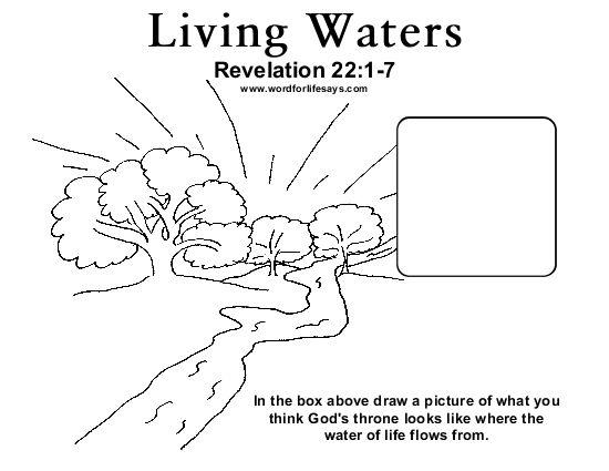 Living Waters Sunday School Lesson Revelation 221 7