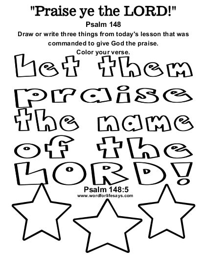 worship the lord coloring pages - photo#36